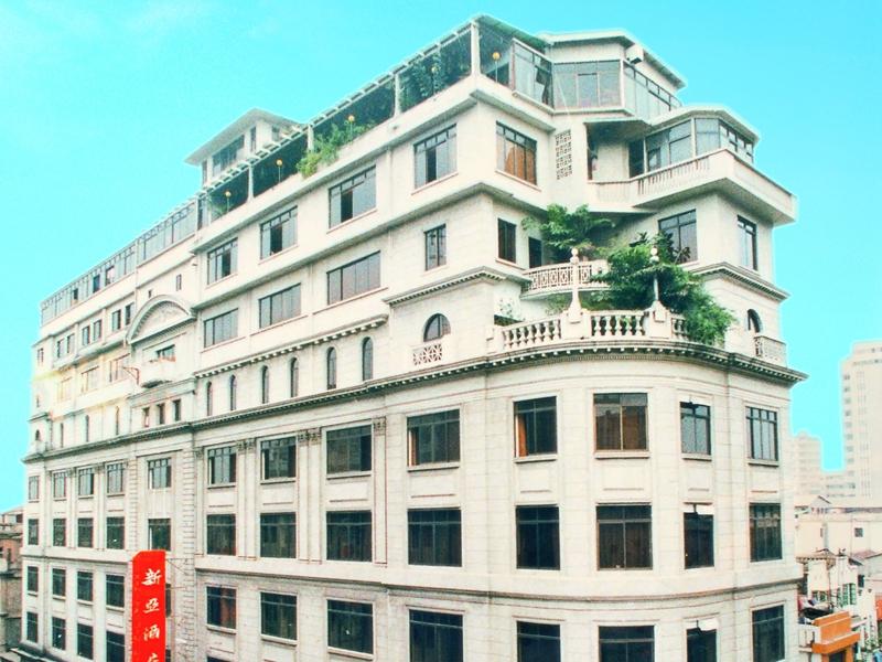 广州新亚大酒店,清末民初少有的高级酒店