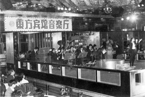 上世纪八十年代初,东方宾馆办起第一家音乐茶座