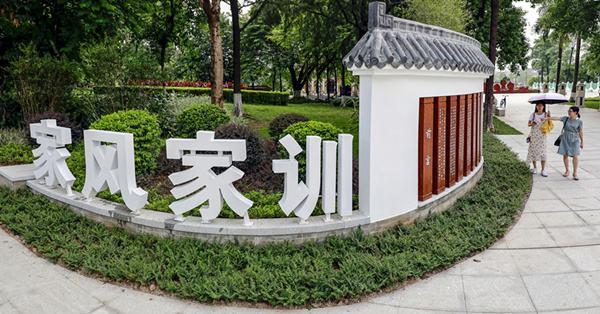 广州一日游哪里人少?来白云区金沙洲家风家训主题公园吧!