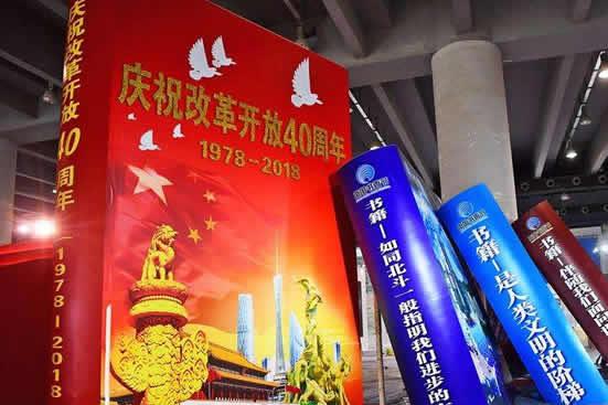 故纸生香系列丛书震撼发布,广州档案独家解密被誉为最有温度!