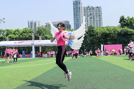 2018粉红女子跑广州站在广州二沙岛火热开跑,旨在呼吁关注女性健康!