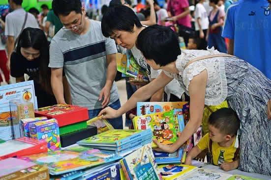2018南国书香节8月14日在琶洲会展馆闭幕,入场读者近300万人次!