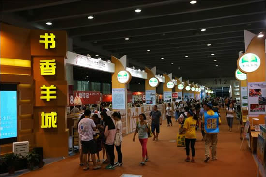 南国书香节明年探索免费发放图书券,完善图书遴选机制!