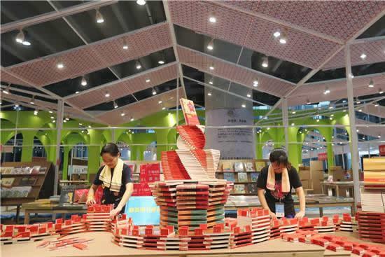 2018南国书香节暨羊城书展落下帷幕,一大批新书发布!