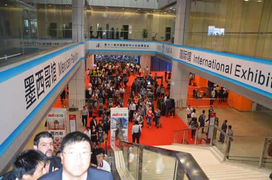 第十五届中博会十月广州揭幕,是专门面向和服务于中小企业的国际盛会!