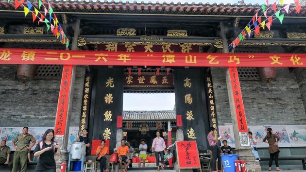 番禺潭山乞巧文化节来了,举行第三届乞巧文化节开幕式及巡游!