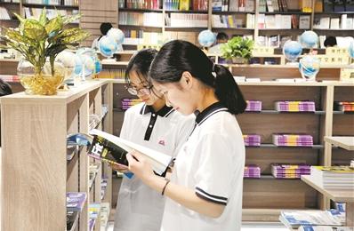 三水区实验中学图书馆被誉为最美阅读空间,完成全面智能化升级和环境改造!