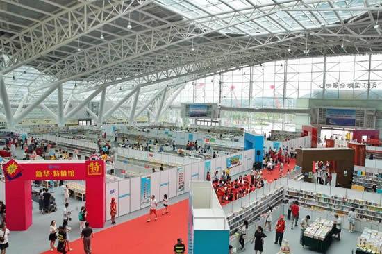 2018南国书香节暨第八届惠州书展结束,共接待读者13.5万人次!