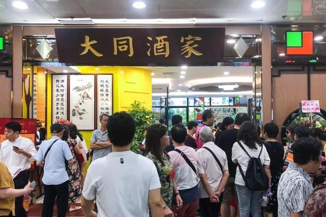 """广州大同酒家重新开业,街坊约三五好友重温""""一盅两件""""!"""