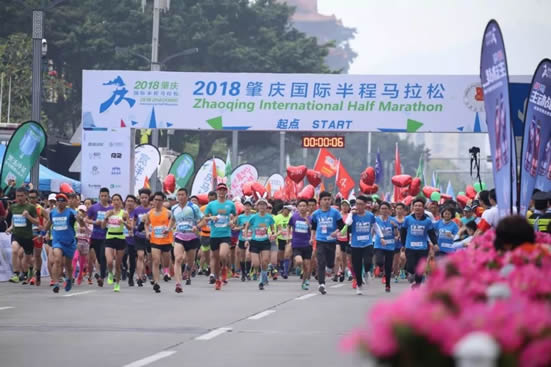2018肇庆国际马拉松赛11月18日开跑,现已开始接受网络报名!