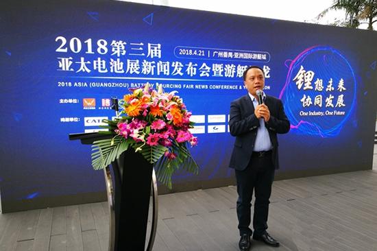 第三届亚太电池展在广州举行,专注于动力与储能领域用电池及相关应用!