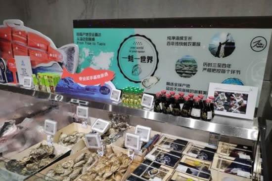 盒马鲜生新店在广州保利中环广场开业,5小时内将一手新鲜海产品直达送到门店!