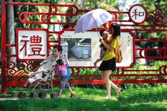 广州白云区家风家训主题公园正式揭幕,融观赏性、休闲空间于一体!