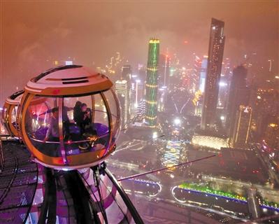 七夕广州一日游你去了哪里?有人坐广州塔摩天轮感受幸福时光!