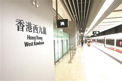 广深港高铁香港段已可投入服务,广州去香港高铁48分钟到达!