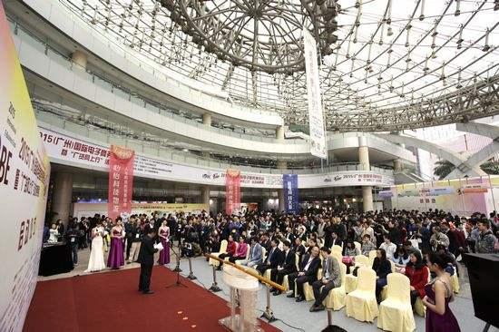 第26届广州博览会8月底举行,专门设立了脱贫攻坚展示区!