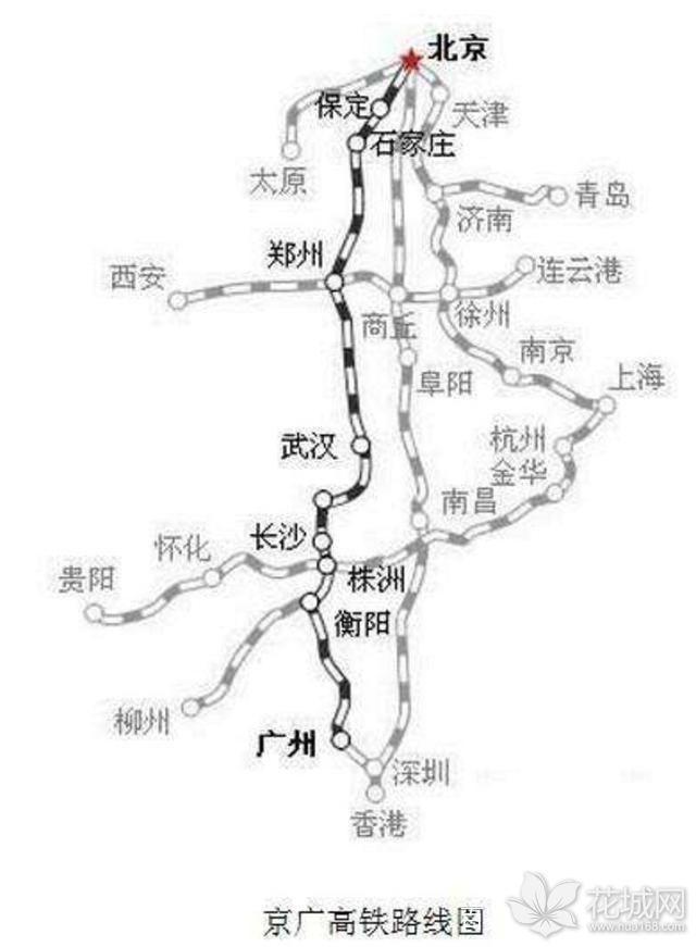 京广高铁走哪条线路啊?