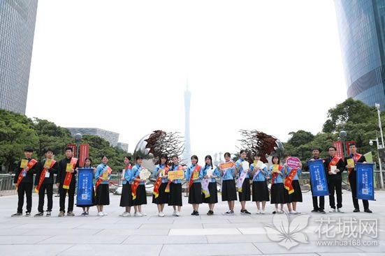 """广州举办""""让城市习惯阅读""""活动,唤醒花城市民对阅读的热爱!"""