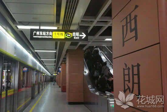广州将地铁西朗站拟打造综合交通枢纽,以西朗轨道交通枢纽为研究核心!