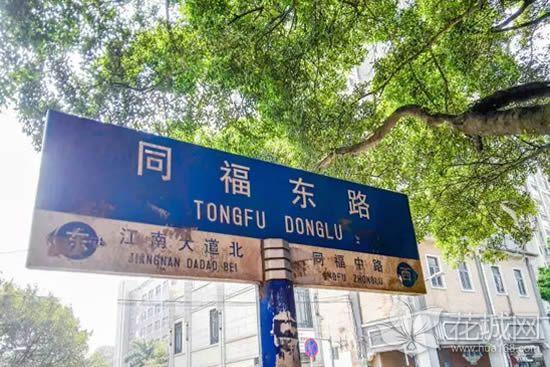 广州一日游哪里最好玩?带你到同福路观赏历史建筑和品尝传统美食!