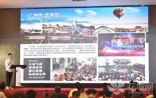 浙江金华在广州举办旅游推介会,送上本地的特产和文化旅游产品体验!