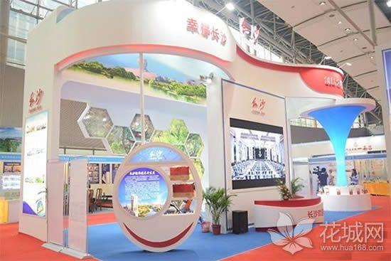 第26届广州博览会落下帷幕,聚集各领域最高端前沿科技发展成果!