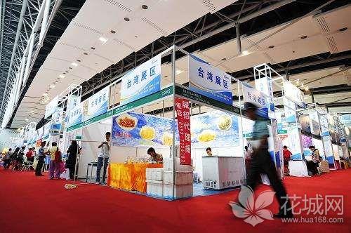 2018年第26届广州博览会8月27日落幕,签订贸易合同金额约2.65亿元!