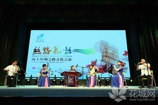 广州启动丝路花语——海上丝绸之路文化之旅活动,文艺预演助力首航!