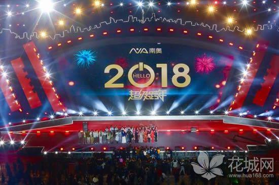 2018·尚天河文化季将推出14场精彩纷呈的时尚活动,给市民美的艺术享受!