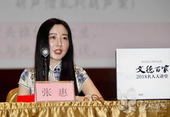 广州举办文德百家2018名人大讲堂活动,以《红楼梦》与中国诗词文化为题!