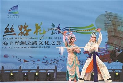 广州举办丝路花语系列活动,开启海丝发祥地广州与沿线各地文化的交流之旅!