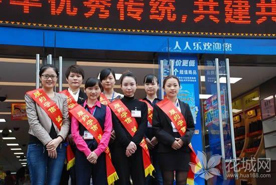 2018广东诚信兴商宣传月活动在广州开幕,加强企业自身信用管理!