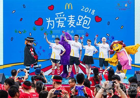 """第五届""""为爱麦跑""""在广州塔发令起跑,五年来有约16万名跑者参与!"""