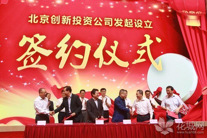 2018志愿服务公益创投活动签约仪式在广州举行,共评出23个扶持项目!