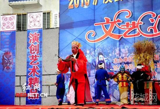广州增城举办2018正果畬族盘瓠王文化节,推进畲族村民俗文化旅游建设!