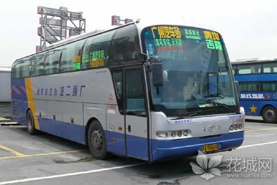 广州天河客运站9月10日开售中秋国庆假期车票,预售期28天!