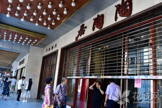 广州上下九第十甫路20号陶陶居总店装修改造,预计一年后重新开业!