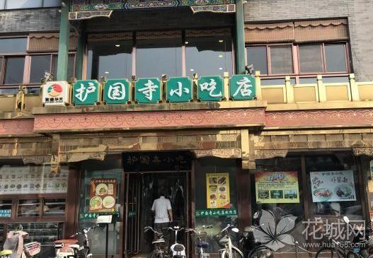 北京小吃去哪儿吃!小吃店大搜罗~