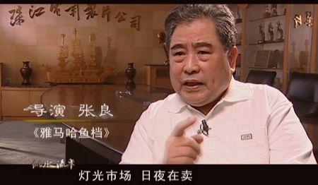 电影《雅马哈鱼档》1984年诞生于广州,每张2毛钱票房斩获8千万!