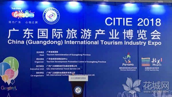 2018广东国际旅游产业博览会落幕,乡村旅游线路产品销售额超过1000万元!