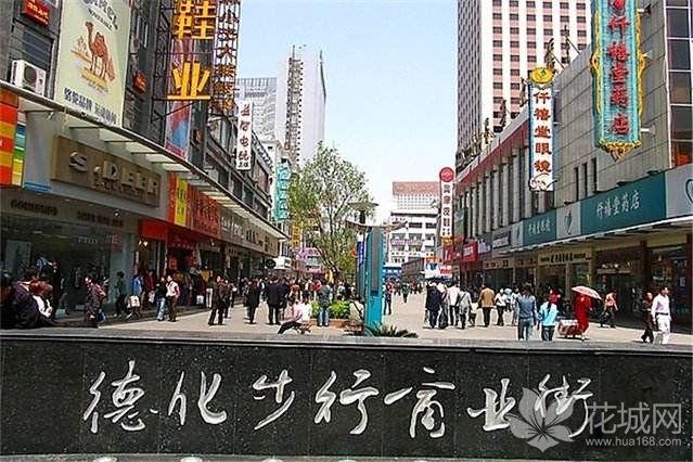 郑州的美食街在哪里?