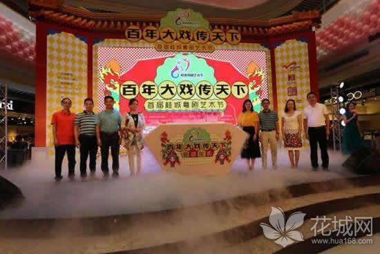 佛山首届少儿粤剧艺术节初赛9月月26日开锣,展现岭南曲韵的魅力!