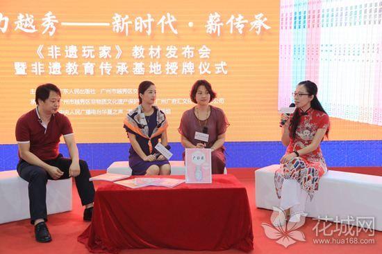2018广州文化周——岭南非遗台湾行举行,交流岭南文化艺术!