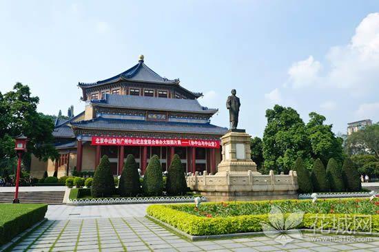 广州飞行往事打动世航嘉宾,畅游中山纪念堂!