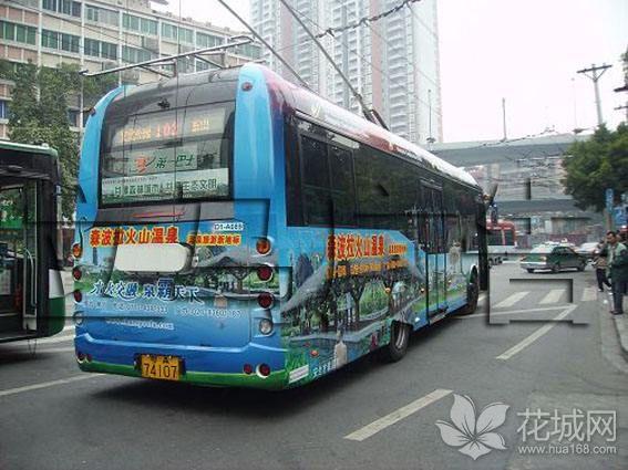 """""""山竹""""强度减弱为台风级,广州市内公交线路逐步正常运行!"""