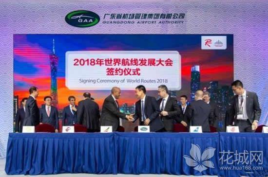 第24届世界航线发展大会在广州举办,白云机场旅客吞吐量有望破7000万人次!