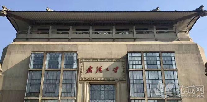 武汉文化之旅