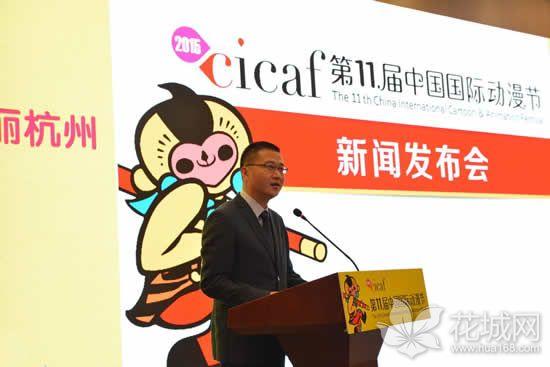 第11届中国国际漫画节在广州举办,学生创作的质量水涨船高!