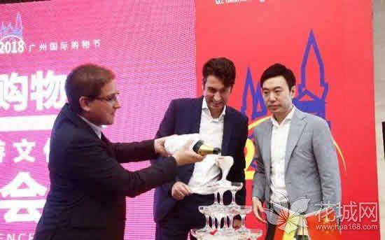 2018年广州国际购物节9月29日启动,融合德国元素和特色文化!
