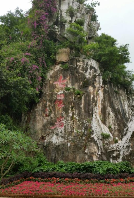 七星岩十大景点的最佳观赏点在哪里?